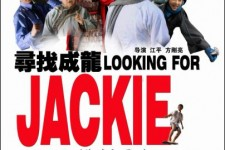 Looking for Jackie Chan